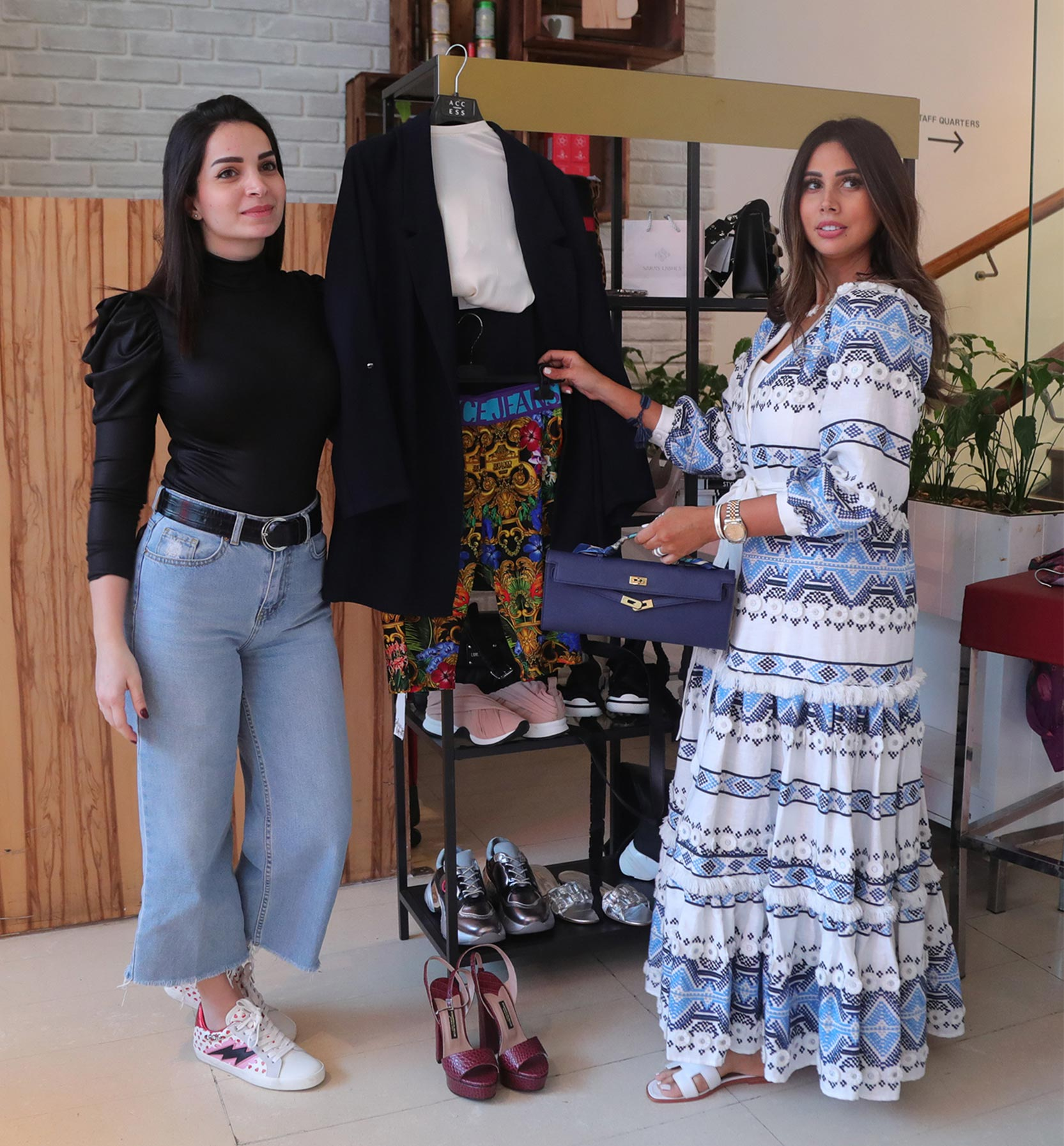 Style Coaching Institute Personal Shopping Training